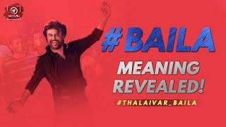 Petta Baila Meaning Is Out| Ullaallaa | Thalaivar Baila| Rajinikanth| Karthik Subbaraj| Anirudh