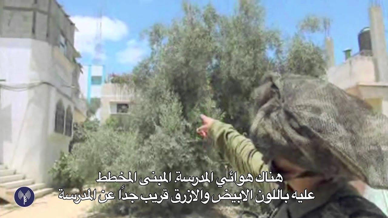 """العثور على بيت مفخخ مجاور لمدرسة تابعة للأمم المتحدة من قبل قوات """"جفعاتي"""""""