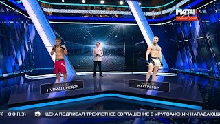 Валентина Шевченко, Хабиб, Забит, Диллашоу - анонс UFC 227 и UFC 228 на МАТЧ ТВ