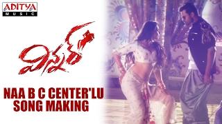 Download Hindi Video Songs - Naa B C Center'lu Song Making || Winner Movie || Sai Dharam Tej, Rakul Preet || Thaman SS
