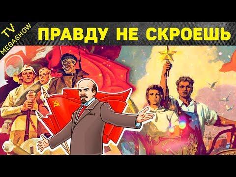 Октябрьская революция 1917 года. Что случилось на самом деле. Полная хронология.