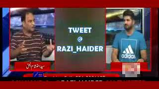 Pakistani Media on FIFA World Cup 2018, Extreme Emotional Moments in FIFA 2018 | Pak media on india