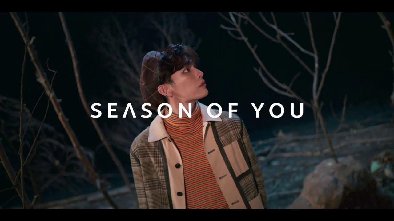 MSS - Music Video Teaser #2