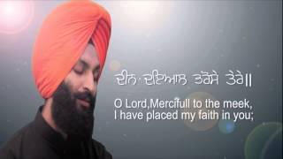 DEEN DAYAL BHAROSE TERE - HARSIMRANJIT SINGH (PROMO)