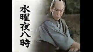 出演:藤田まこと、小林綾子、渡部篤郎、寺島しのぶ、山口馬木也、山内...