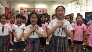 Publication Date: 2017-05-17 | Video Title: 2017我的香港夢音樂會 (沙田圍胡素貞博士紀念學校)