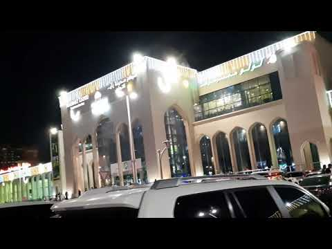 Shopping Mall in Dubai, UAE, Mall of the Emirates ! gold center