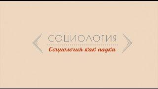 видео Политология краткий курс лекций