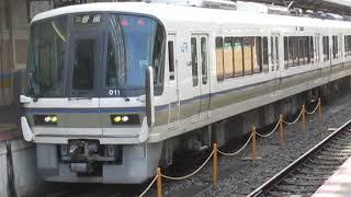 奈良線221系更新車京都駅発車