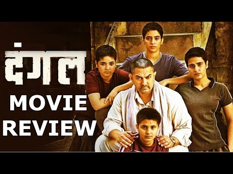 First Day First Show Reactions of the film Dangal | Movie Review | Aamir Khan | SpotboyE