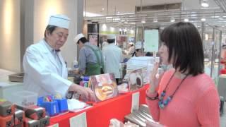 遠鉄百貨店 デパ地下食料品催事 味の特選会(第二弾)