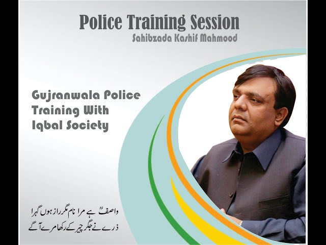 Character Building l  Fikr e Iqbal Society | Police Training