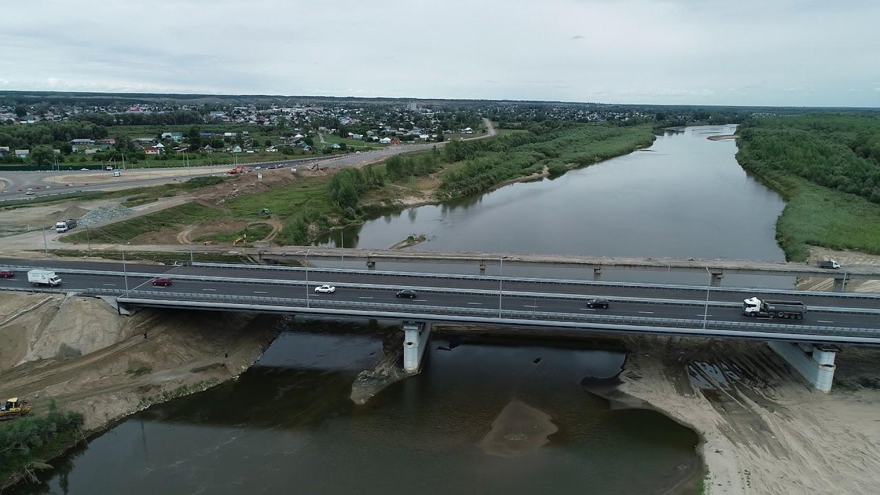 были убеждены, фото мостов через реку чумыш нору, собака действует