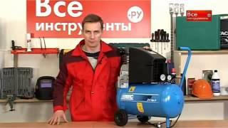 Компрессор Abac Pole Position 241 аренда в Алматы(, 2015-03-26T11:08:50.000Z)