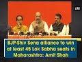 BJP-Shiv Sena alliance to win at least 45 Lok Sabha seats in Maharashtra: Amit Shah