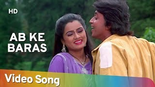 Ab Ke Baras , Mithun Chakraborty , Padmini Kolhapure , Swarag Se Sunder , Best Hindi Love Songs