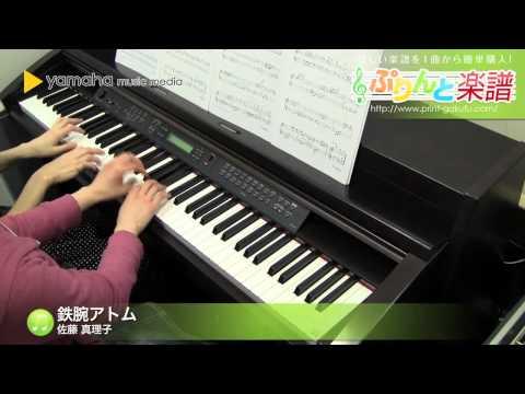 使用した楽譜はコチラ http://www.print-gakufu.com/score/detail/47669/ ぷりんと楽譜 http://www.print-gakufu.com 演奏に使用しているピアノ: ヤマハ Clavinova CLP ...