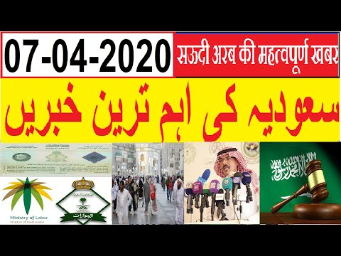 Updated Urdu Arab