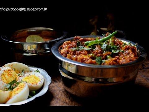 Meghana Boneless Chicken Biryani Recipe