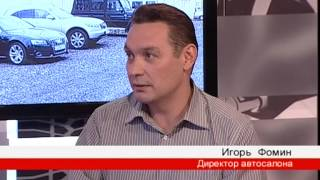 Попутчик - Трейд-ин 13.04.2011