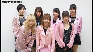 夢みるアドレセンス、ニュー・シングル『桜』リリース—Skream!動画メッセージ