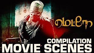 Metro Tamil Movie | Movie Scenes Compilation | Online Tamil Movies