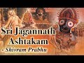 Jagannath Ashtakam By Shivram Prabhu Whatsapp Status Video Download Free