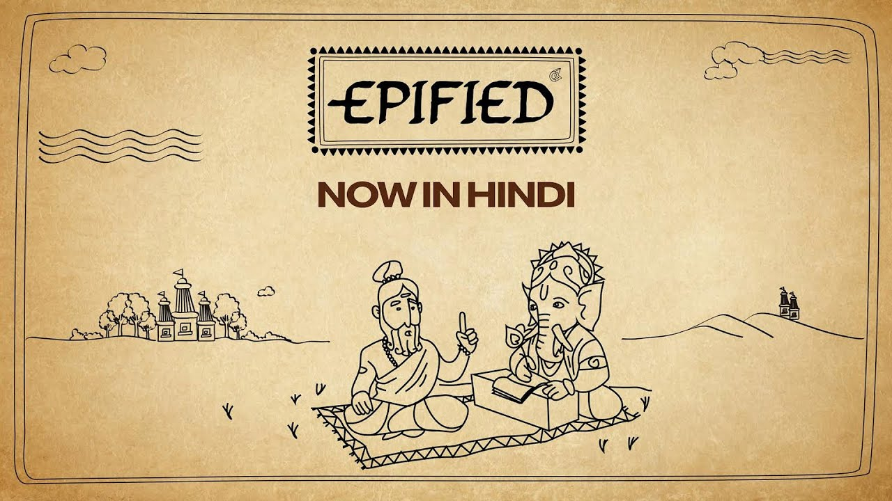 Best indian youtubers: Epified