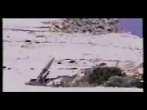Lance Missile 7