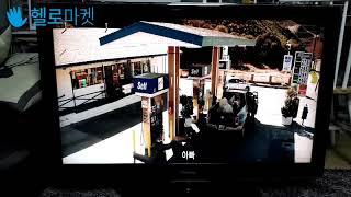 [헬로마켓] - 삼성 PAVV 46인치 대화면 (FUL…