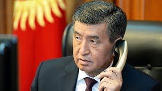 Кыргызстан под клановым правлением? | АЗИЯ | 20.03.18