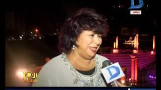 العاشرة مساء|افتتاح مهرجان المسرح الرومانى بالاسكندرية