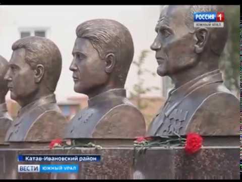 Катав Ивановск изменился ко Дню города