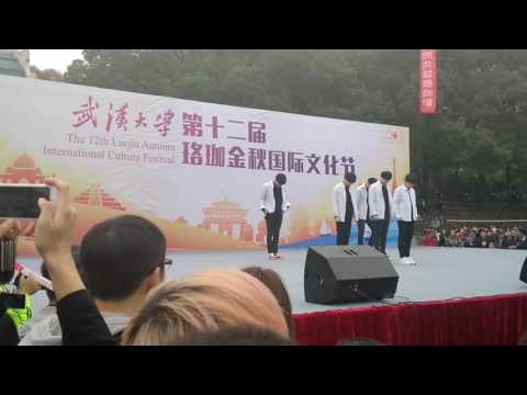 korean dance in Wuhan university 2016