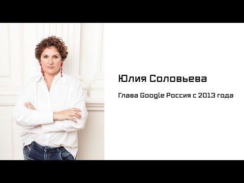 """«А нет задачи побеждать """"Яндекс""""»: большое интервью с главой Google Россия"""