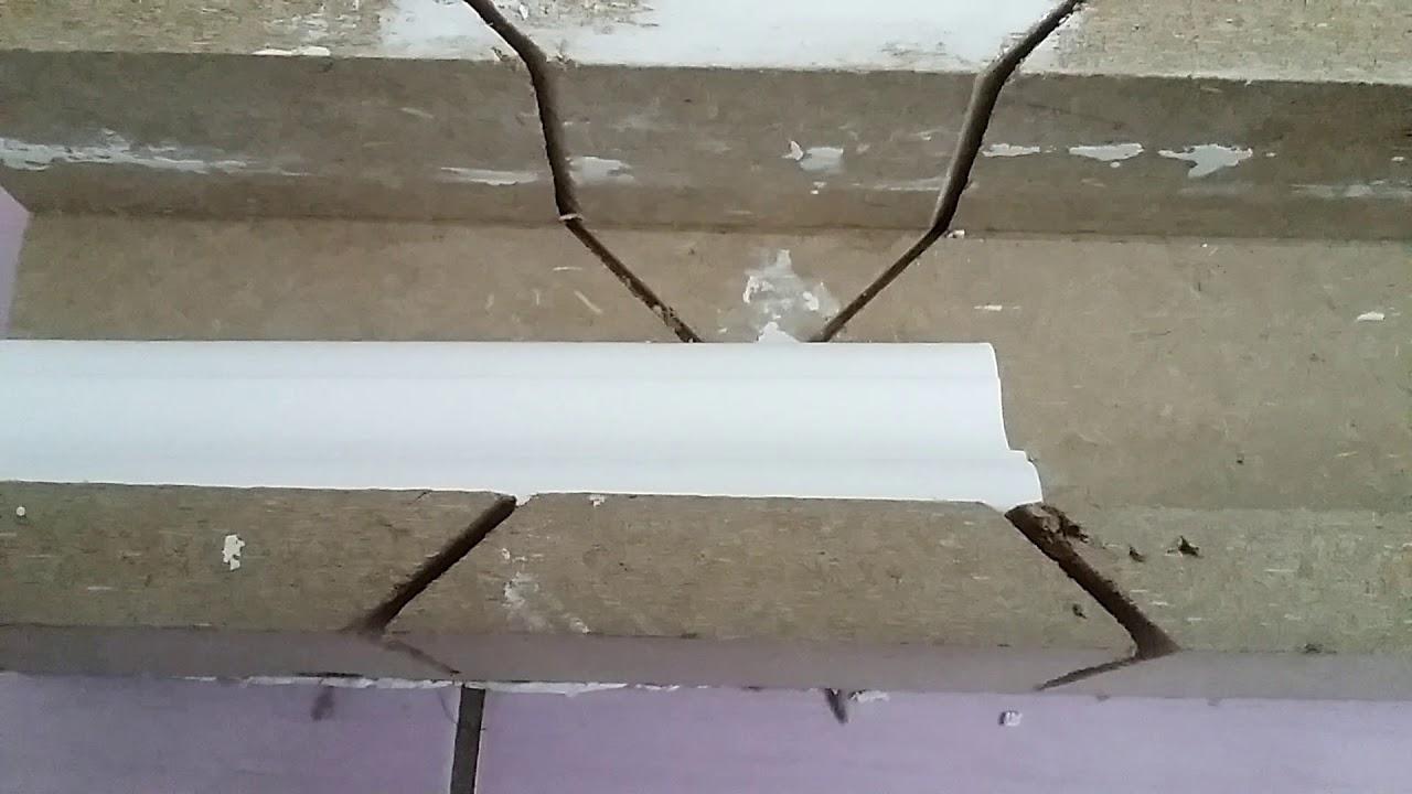 Goulotte Pour Plafond tutorial poser corniche et couper les angles .