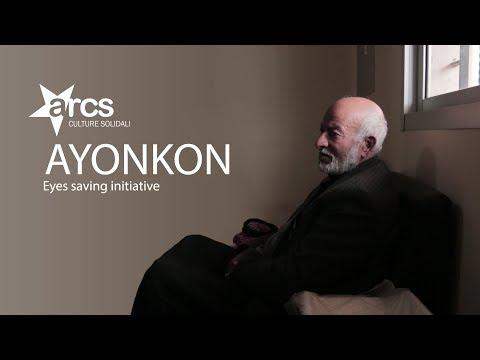 AYONKON Urgent Visual Health in Lebanon - Crowdfunding