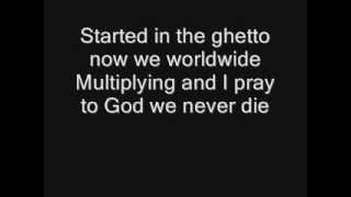 Rick Ross- Free Mason ft. Jay-Z (w/Lyrics)