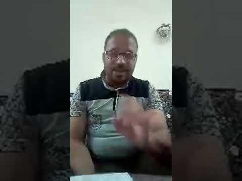 معلومه علي الماشي  في علم الاعشاب و الطب البديل لكل من يعاني من الم المفاصل