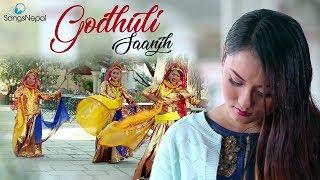 Godhuli Saanjh - Ang gelu Sherpa   New Nepali Lok Pop Song 2018/2074
