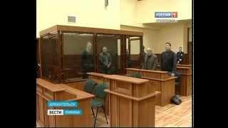 В Архангельске вынесен приговор по делу о двойном убийстве из-за недвижимости(Сегодня в Архангельске в областном суде вынесен приговор по делу о двойном убийстве из-за недвижимости...., 2014-04-28T14:57:13.000Z)