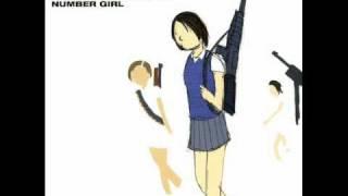 Band: Number Girl Album: School Girl Distortional Addict Song: Hada...