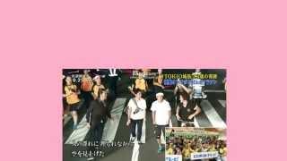 24時間テレビ37 愛は地球を救う」でチャリティーマラソンに初挑戦し...