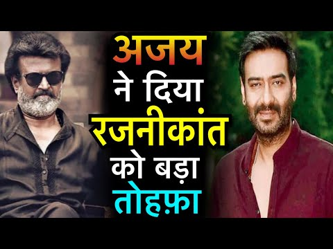 Ajay Devgn Shared Rajnikanth's Upcoming Movie Kaala First Poster | Kaala First Poster | Ajay Devgn