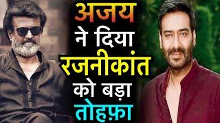 Ajay Devgn Shared Rajnikanth's Upcoming Movie Kaala First Poster | Kaala First Poster | Ajay Devgn