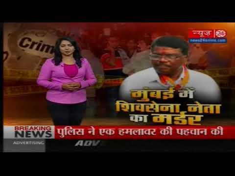 Shiv Sena leader Ashok Sawant killed by two men in Mumbai