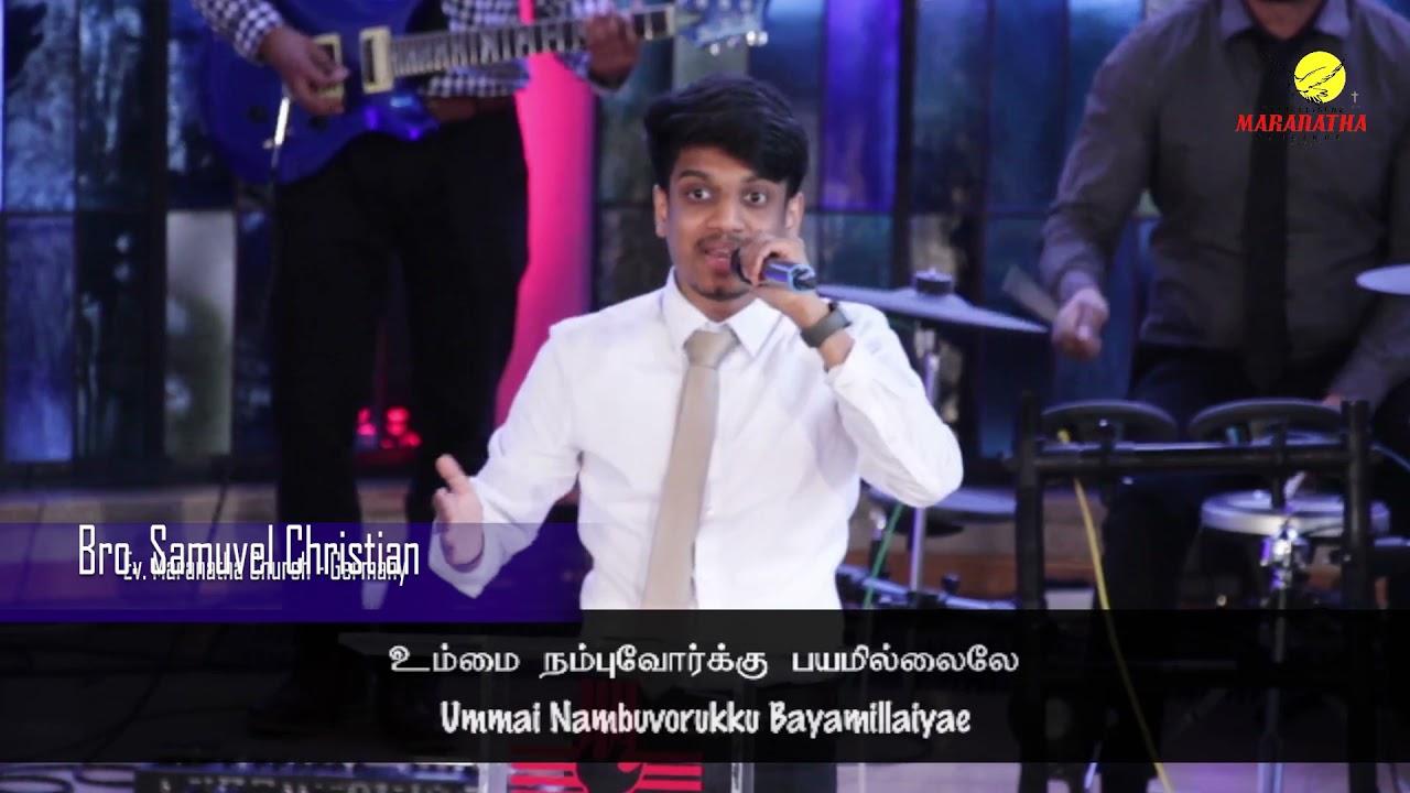 EVMC Maranatha Church || Jehovah Rapha || Samuvel Christian