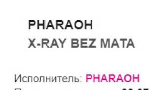 PHARAOH X Ray БЕЗ МАТОВ