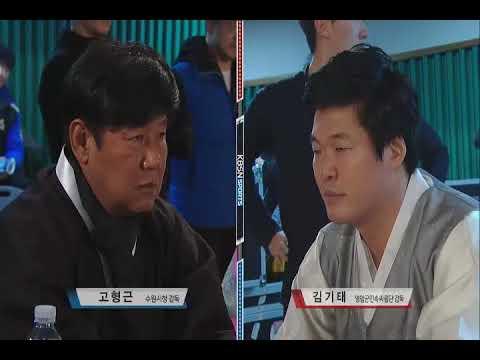 2018 설장사 씨름대회 2.3품전, 결승전