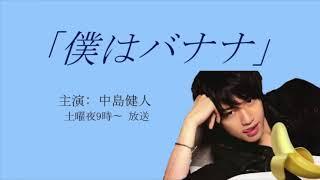 Sexy Zone らじらー 2017.5.6 #ふまけんそうしょり #らじらー #文字起こし.